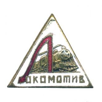 LOKOMOTIV MOSKWA